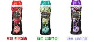 日本P&GHAPPINESS幸福寶石芳香粒香香豆520ml瓶◆德瑞健康家◆