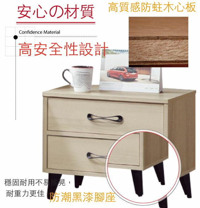 【綠家居】以色列 現代1.8尺二抽床頭櫃/收納櫃