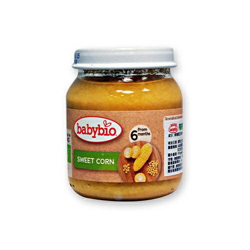 ★衛立兒生活館★法國Babybio 寶寶蔬菜泥系列-有 機甜玉米泥130g