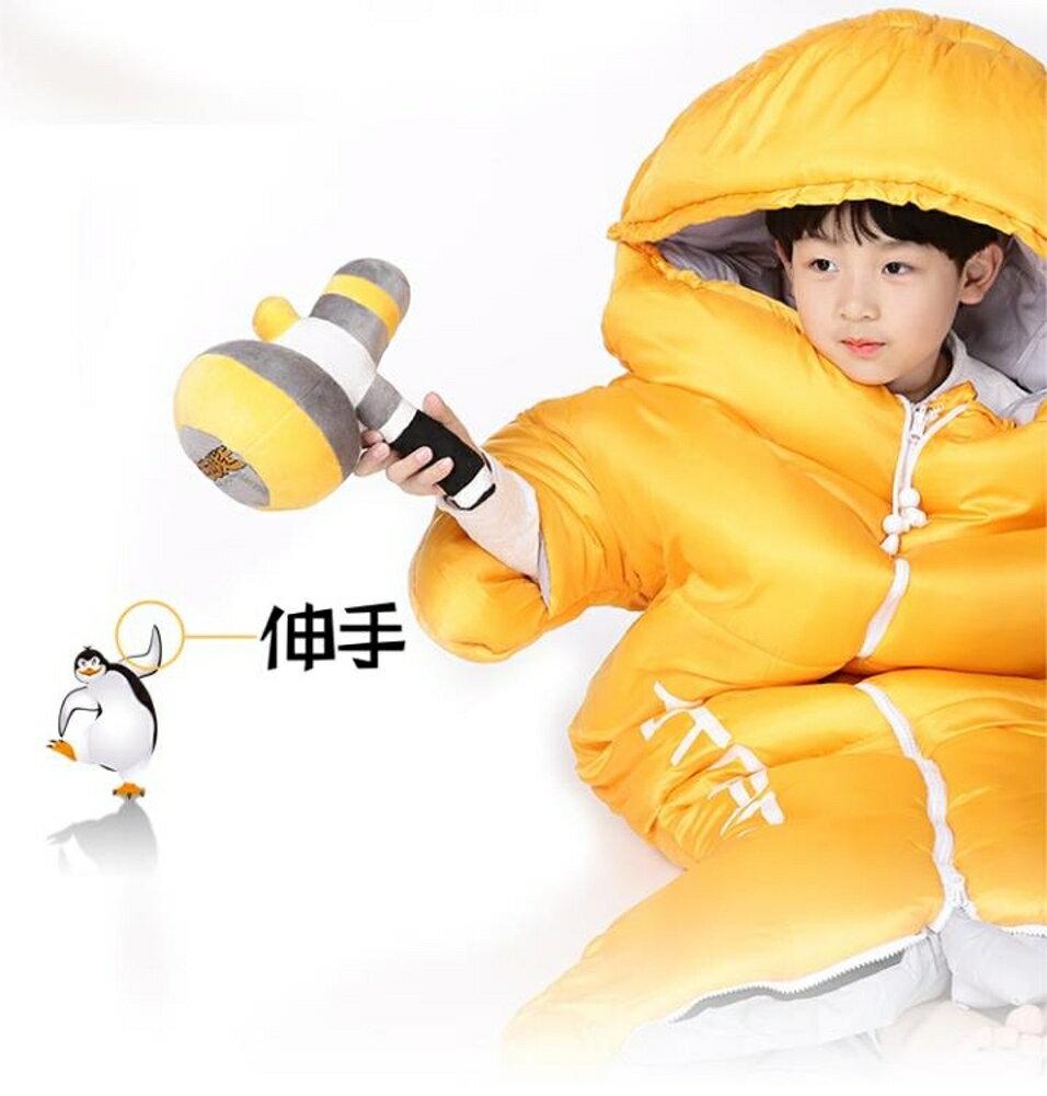 睡袋兒童戶外加厚保暖室內防踢被棉睡袋
