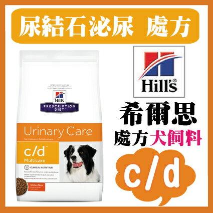 Hill's希爾思處方飼料c/dMulticare犬用1.5kg