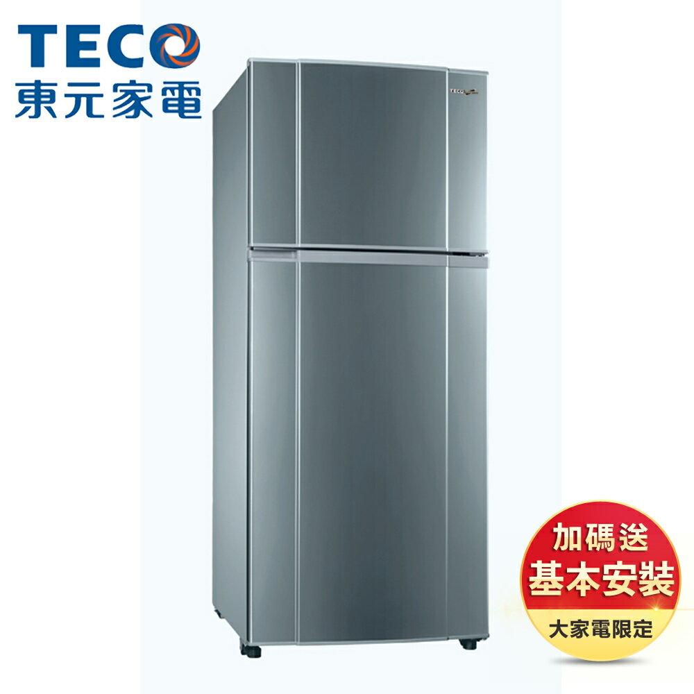 【TECO 東元】★送隨行杯果汁機★480公升 一級能效變頻雙門冰箱 (R4892XHK)