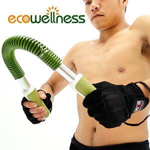 【ecowellness】舒適型握力棒(彈力棒握力器.彈簧臂力棒臂力器健臂器.手腕力訓練器擴胸器.運動健身器材.推薦哪裡買)C010-501E