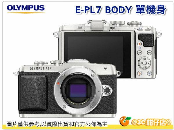 送32G OLYMPUS E-PL7 BODY 單機身 EPL7 元佑公司貨