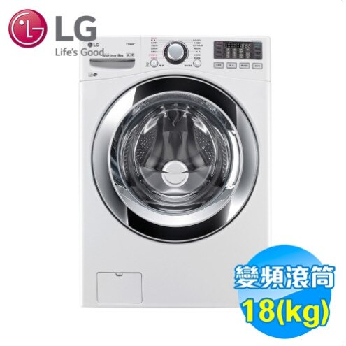 LG 18公斤蒸氣洗脫滾筒洗衣機 WD-S18VBW 省水標章【送標準安裝】