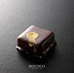 [夏日黃金] 檸檬 VALRHONA Guanaja 70%-ROCOCO巧克力職人手工Bonbon小禮盒(4顆入/盒)