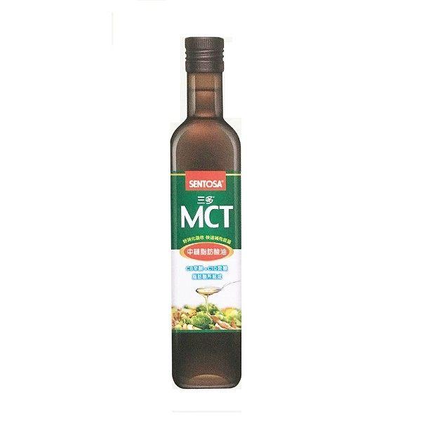 三多MCT中鏈脂肪酸油485ML瓶◆德瑞健康家◆