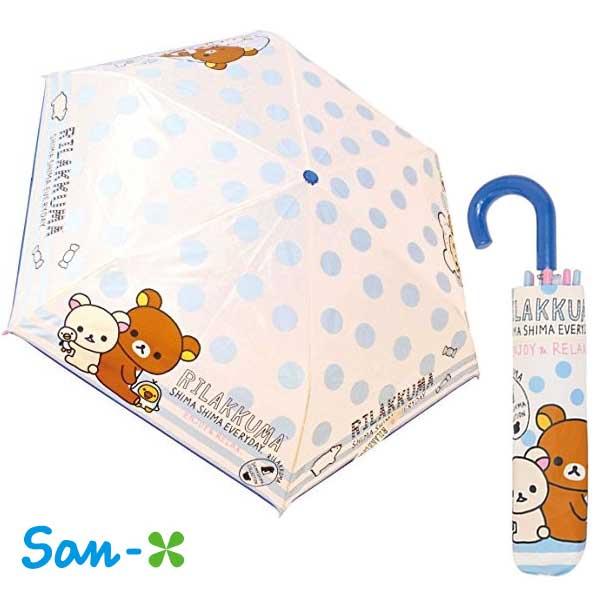 【日本進口正版】 San-X 拉拉熊 rilakkuma 輕量型 晴雨傘 折疊傘 附傘套 懶懶熊 - 056141