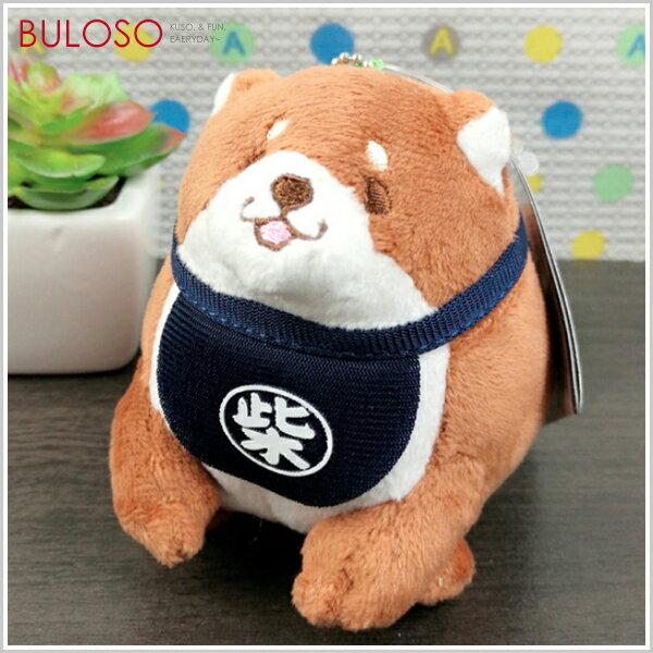 《不囉唆》Dollyclub-胖胖柴犬鑰匙扣寵物狗狗吊飾(不挑色款)【A427809】