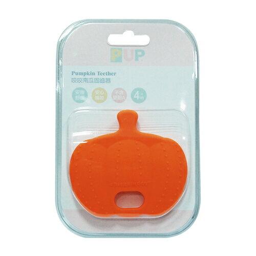 奇哥 PUP Pumpkin Teether 咬咬南瓜固齒器(橘色)★愛兒麗婦幼用品★