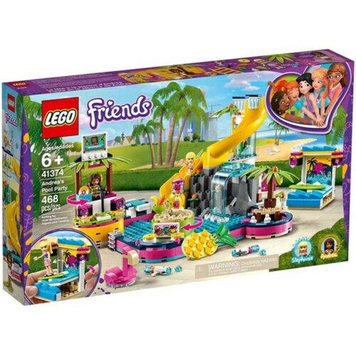 樂高LEGO 41374 Friends 姊妹淘系列 -  安德里亞的泳池派對 - 限時優惠好康折扣
