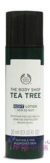 【彤彤小舖】The Body Shop 茶樹淨膚夜間修護乳 1.oz / 30ml 2016新包裝