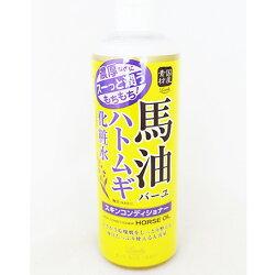 [敵富朗超市]Roland馬油&薏仁保濕化妝水500ml(保存期限2021.02.21)