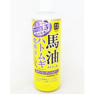 [敵富朗超市]Roland馬油&薏仁保濕化妝水500ml