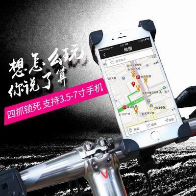 【鷹爪自行車/機車手機支架-升級款-支援3.5-7寸-1款/組】單車電動車摩托車踏板車導航架手機架-527051