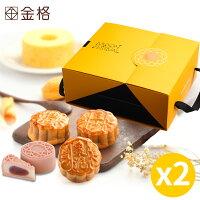【金格中秋】幻采月中秋月餅禮盒兩入組(網路限定)-金格食品-美食甜點推薦