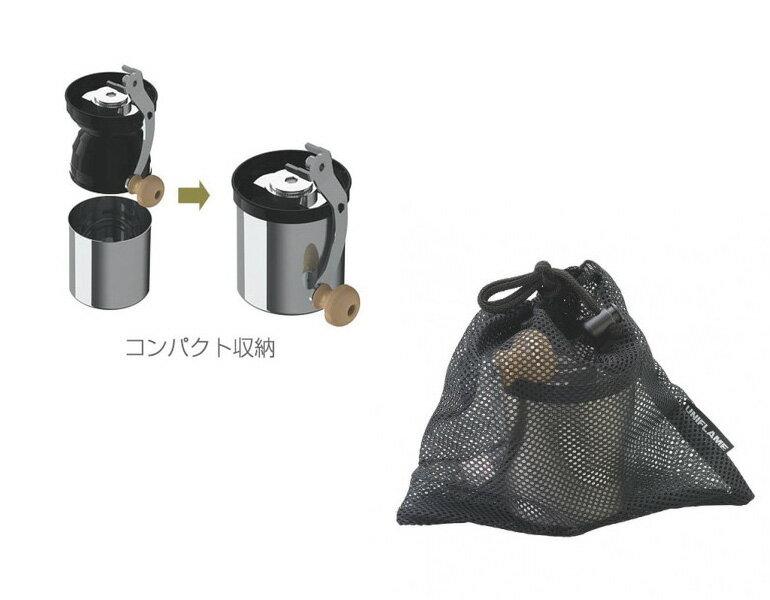 ├登山樂┤日本 UNIFLAME 收納式手搖磨豆機 # U664070