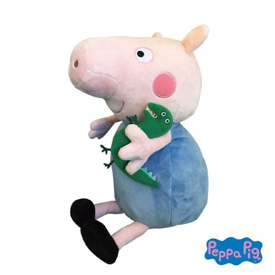 免運 現貨【【禾宜精品】佩佩豬 喬治 Peppa Pig 多功能 玩偶毯 毛毯 枕頭 Zoobies 粉紅豬