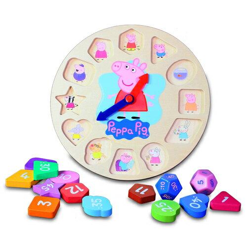 粉紅豬小妹木頭時鐘遊戲組/ PEPPA PIG WOODEN CLOCK/ 學習/伯寶行