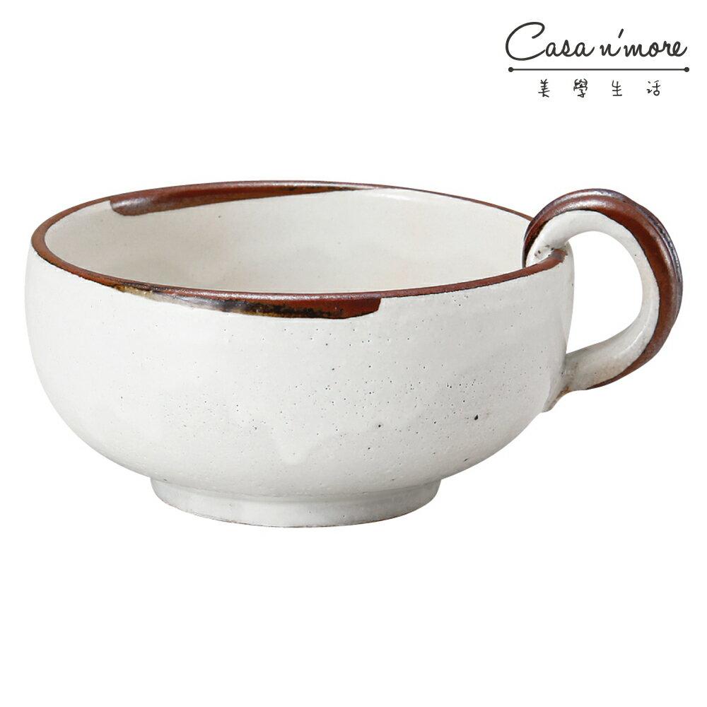 Meister Hand EN 湯杯 馬克杯 咖啡杯 陶杯 950ml 白色