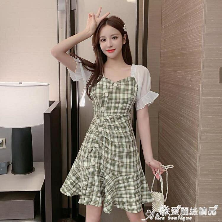 魚尾洋裝 復古格子連身裙女夏2020新款小清新甜美氣質修身顯瘦荷葉邊魚尾裙