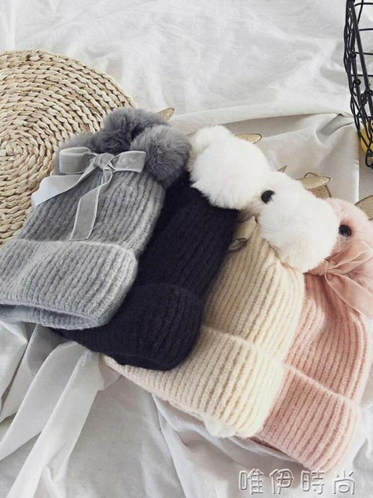 兒童帽 女童卡通帽子冬款保暖帽子新款1-3-6歲女寶寶可愛洋氣毛線帽 唯伊時尚
