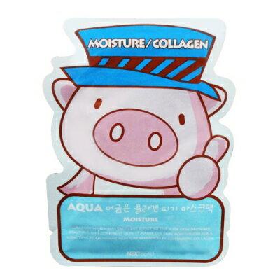 韓國NEXT BEAU可愛豬豬面膜-水嫩 K715