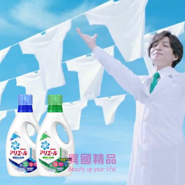 日本 P&G 最新 深層抗菌濃縮洗衣精 910g【特價】§異國精品§ - 限時優惠好康折扣