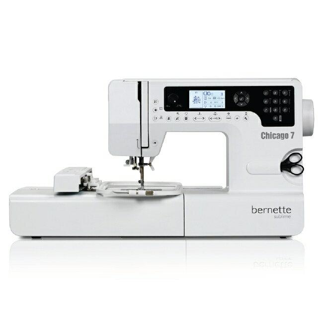 立家手創館【BERNINA】bernette Chicago 7 電腦刺繡縫紉機