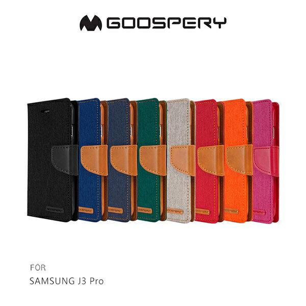 強尼拍賣~GOOSPERYSAMSUNGGalaxyJ3ProJ3(2017)CANVAS網布皮套可插卡磁扣保護套
