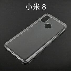 超薄透明軟殼[透明]小米8(6.21吋)