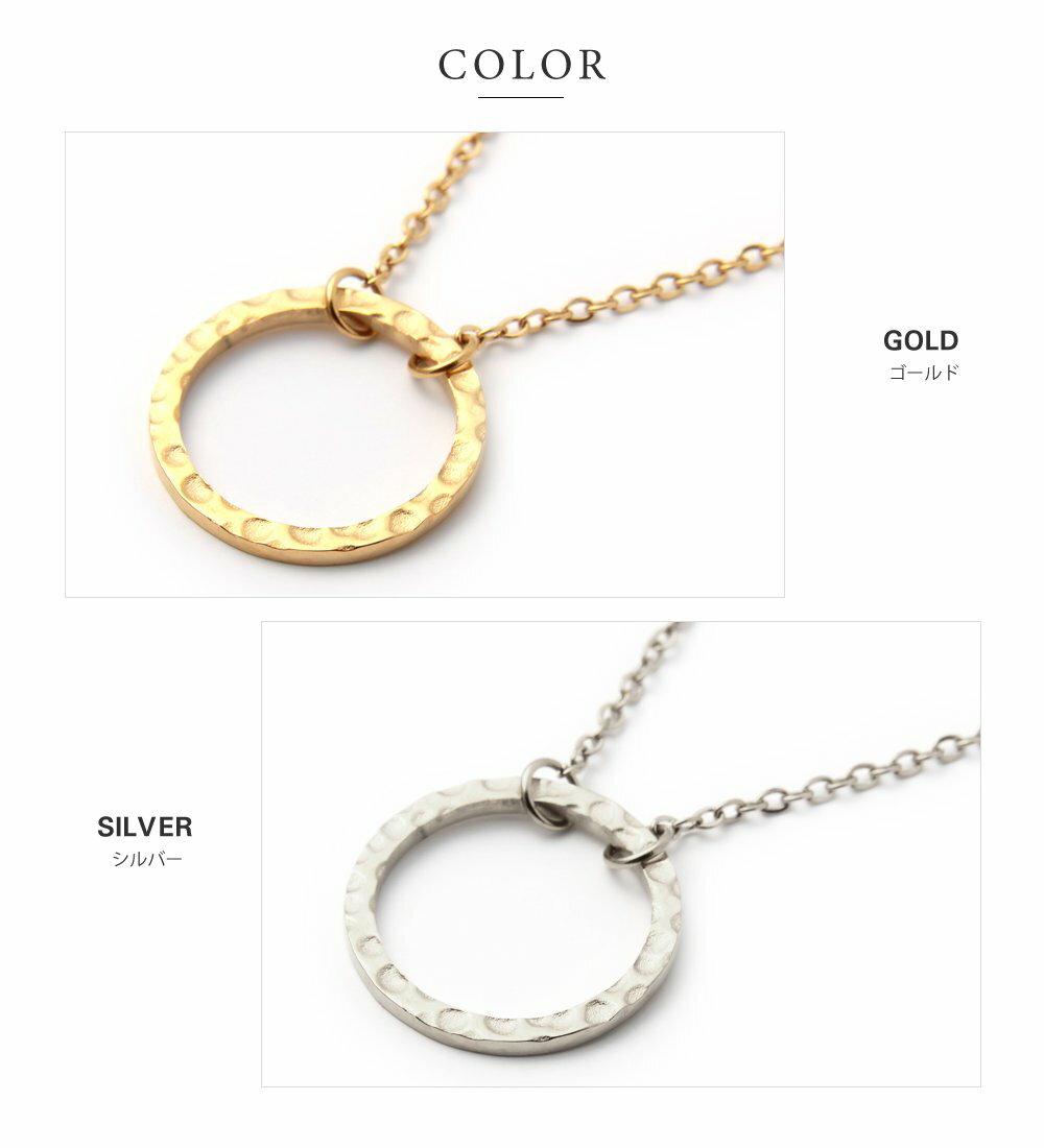 日本Cream Dot  /  槌面圓環項鍊  /  p00017  /  日本必買 日本樂天代購  /  件件含運 3