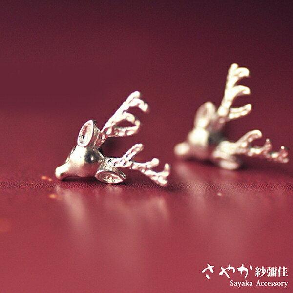 SAYAKA 日本飾品專賣:【Sayaka紗彌佳】純銀耶誕元素文創手工麋鹿耳環耳針款