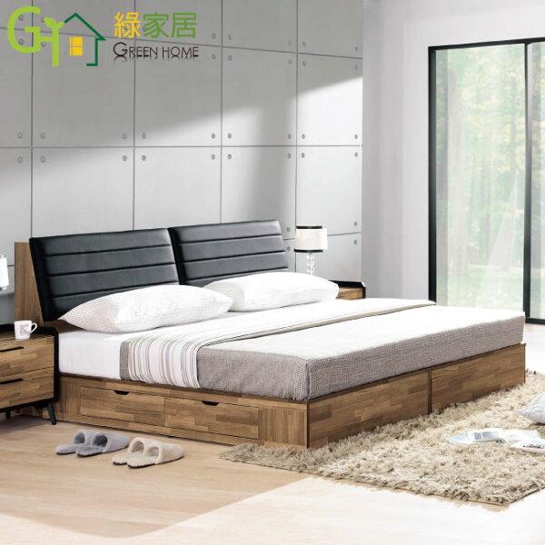 【綠家居】馬魯夫時尚5尺皮革雙人二抽床台組合(不含床墊&床頭櫃)