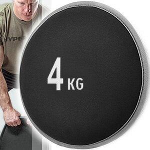 SANDBELL重訓4公斤沙鈴(沙袋4KG啞鈴片沙包.沙盤沙碟沙球砂球.重力舉重量訓練.運動用品健身器材.推薦哪裡買ptt) C109-5404 - 限時優惠好康折扣