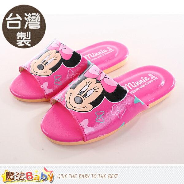 兒童拖鞋 台灣製迪士尼米妮正版室內拖鞋 魔法Baby~sh9784