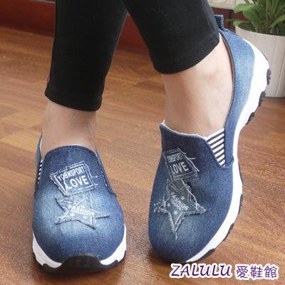 【JM053】現貨+預購 圓頭平底牛仔布星星造型休閒鬆緊帶布鞋-淺藍/深藍-36-40