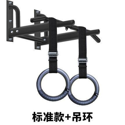 多功能室內單杠引體向上器家用牆體固定牆上打孔單雙杠健身器材『xxs164』