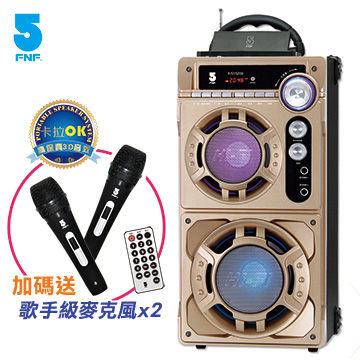 【K歌神器】HiFi歡唱行動卡拉OK音響 重低音喇叭 手機麥克風 卡拉OK 行動KTV FM接收器 電腦音箱 電腦喇叭