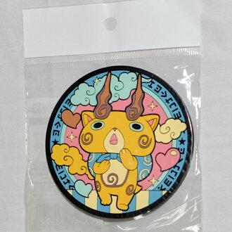 妖怪手錶 立體杯墊 當擺飾也OK 日本帶回正版商品