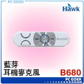 Hawk B680 白 藍芽立體聲耳機麥克風☆pcgoex 軒揚☆