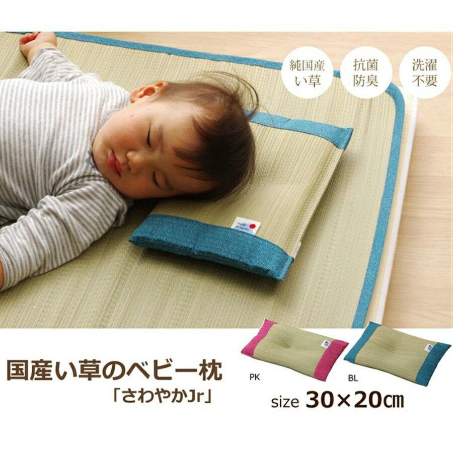 日本IKEHIKO夏日涼感枕頭 / 天然無染 / 九州藺草涼枕 / 枕頭 / 30×20cm / 。2色-日本必買 日本樂天代購(1752*0.2)。滿額免運 0