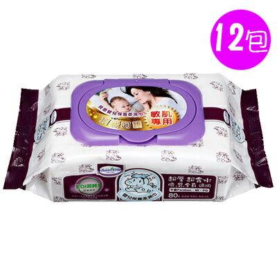 貝恩 EDI嬰兒保養柔濕巾 無添加 80片*12包入(箱購)【德芳保健藥妝】超柔軟 低敏配方