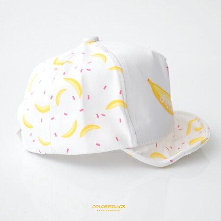 嬰兒童帽 俏皮可愛香蕉遮陽軟簷鴨舌帽 英文刺繡 魔鬼氈可調整 柒彩年代~NHC1~單頂
