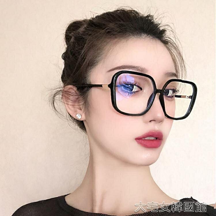 防藍光眼鏡D家黑色粗框眼鏡女潮防藍光網紅款唐嫣大框方形顯瘦素顏可配