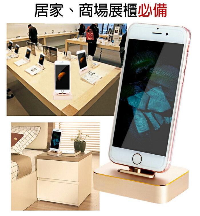 【COTEetCI]Apple iPhone 8pin BASE8 鋁合金充電座/充電器/傳輸/支架/三合一功能 4