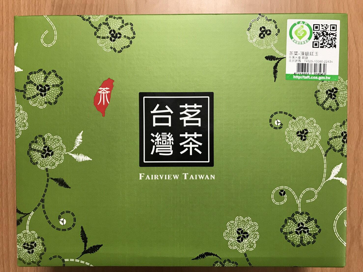 日月潭紅玉紅茶(台茶18號)禮盒,中興大學產銷履歷認證
