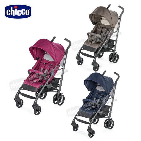 Chicco-Lite Way3 LiteWay3 樂活輕便推車 嬰兒推車 (三色可選 胭紫紅/靛紫青/可可棕)