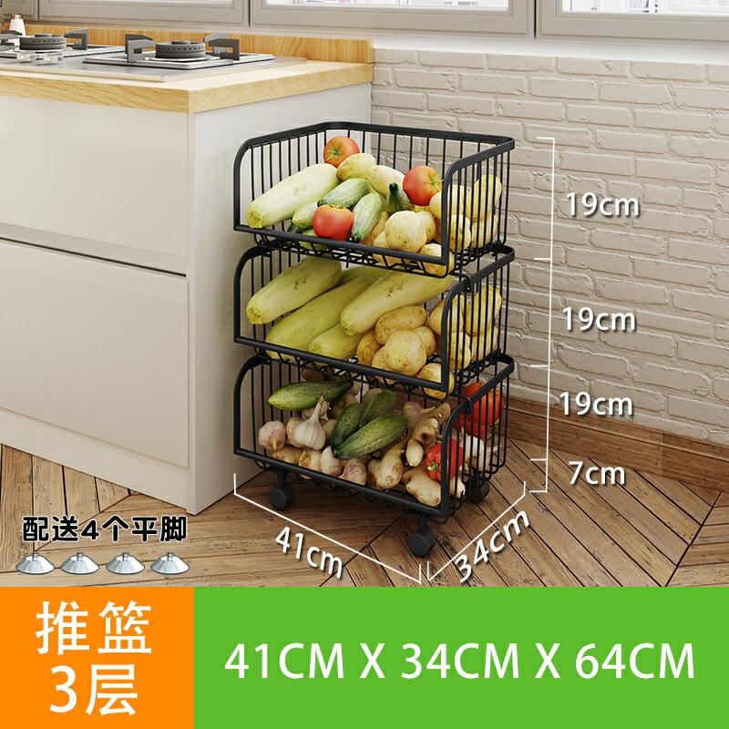 帶輪置物架 廚房置物架落地多層放菜籃子蔬菜水果收納筐儲物帶輪移動小推車【MJ1531】
