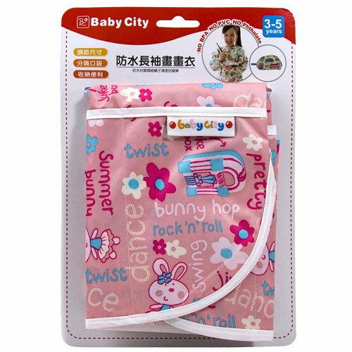 【點數下單送咖啡】Baby City娃娃城 - 防水長袖畫畫衣(3-5A) 粉色兔子 2